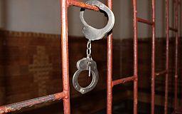 За подделку документов на авто жителю Кривого Рога грозит три года тюрьмы