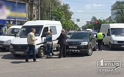 ДТП в центре Кривого Рога. На кольце 95-квартала столкнулись иномарки