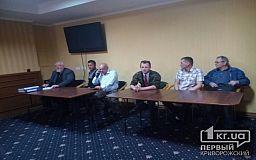 Лидеры криворожских металлургов дали пресс-конференцию