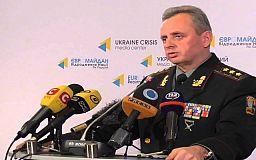 Родственники погибших на борту Ил-76 подают иск в Генпрокуратуру против Виктора Муженко