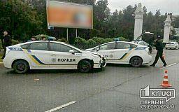 Патрульные прокомментировали тройное ДТП в Кривом Роге