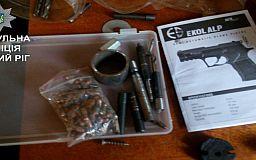 В квартирі мешканця Кривого Рогу знайдено арсенал зброї