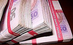 В Кривом Роге собираются возмещать предпринимателям средства по кредитам