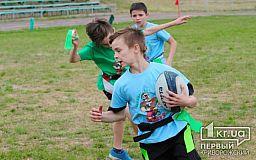 В Кривом Роге состоялся чемпионат по регби среди школьников (обновлено)