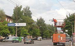 На главном проспекте Кривого Рога «троллейбусная очередь»
