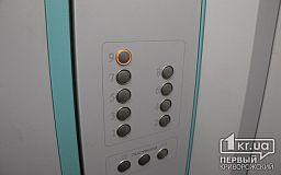 В Кривом Роге лифт вниз не поднимает. Свидетели событий