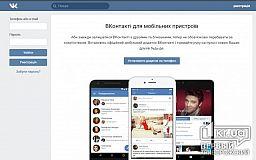 Сохраняйте фотки. В Украине заблокируют ВКонтакте, Яндекс, Одноклассники, Mail.Ru и КиноПоиск
