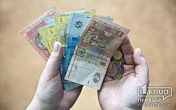 Рівень збільшення мінімальної запрлатні буде вищим за інфляцію