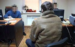 У Дніпропетровській області судитимуть бойовика з Росії на прізвисько Мамонт