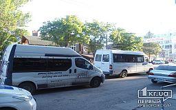 В Кривом Роге столкнулись микробус и маршрутное такси