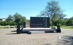 Цветы к памятнику жeртвам политических рeпрeссий возложили криворожане