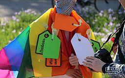 «У нас в селе такого не понимают», - криворожанка про геев и лесбиянок