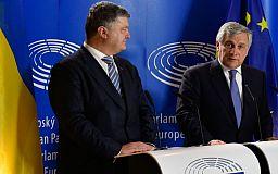 «Історичний день для України», - Президент про безвіз та блокування онлайн-ресурсів