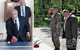 Приоритеты криворожских чиновников: игра в теннис или почтение памяти жертв Голодомора