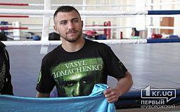 Ломаченко в Кривом Роге провел тренировку боксеров