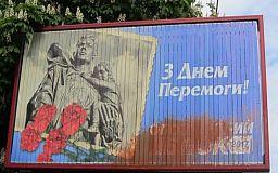 Депутаты «Оппоблока» в Днепре отказались выделить финансовую помощь настоящим ветеранам