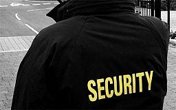 Праця охоронця: ризики та бонуси