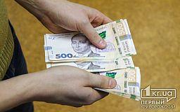 Первая победа протестующих. Горняки и металлурги Кривого Рога будут получать на 1700-2500 грн в месяц больше