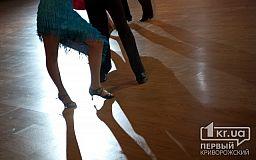 Криворіжці перетанцювали всіх на Всеукраїнському фестивалі