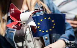 В Кривом Роге отмечают День Европы