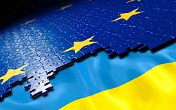 Сьогодні країна відзначає День Європи