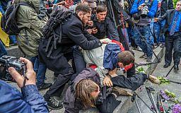 Підозрюваний у сутичках з бійціями АТО 9 травня в Дніпрі сплатить штраф