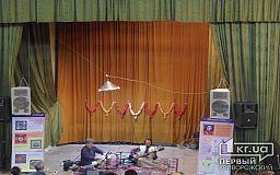 Медитативний вечір індійської музики у Кривому Розі