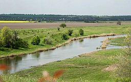 В Минприроды разработали план по очистке речки Ингулец и Карачуновского водохранилища