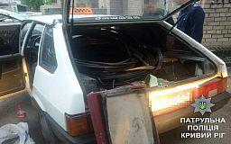 В Кривом Роге мужчина катал кабель на такси