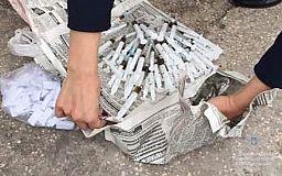 У криворожанки изъяли 71 шприц с опием и свертки с марихуаной