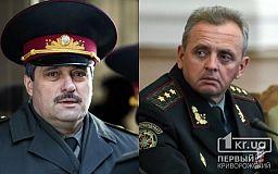 ГПУ не порушуватиме провадження проти Муженка і Назарова
