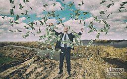 Коррупция в Кривом Роге, глава 8. Экологическая катастрофа за бюджетный счет