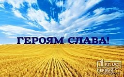 Герої не вмирають. Тверда воля українського народу