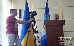 «Это дискредитация ценностей майдановской команды», -  криворожанка главе райисполкома