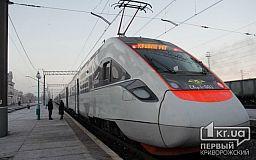 Как летом будет курсировать поезд Интерсити Киев – Кривой Рог – Киев