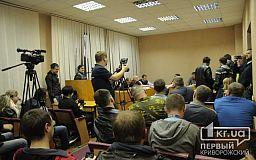Все еще «висит в воздухе» решение по отзыву депутатов горсовета Кривого Рога