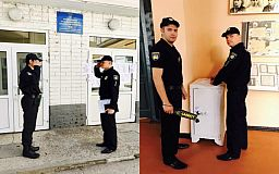 Проведение ВНО в Кривом Роге под охраной полиции