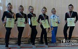 Криворожские гимнастки на пьедестале областного Чемпионата