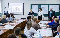 Розпочато «національний рух за інклюзивну освіту в Україні»