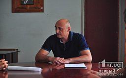 В Кривом Роге суд оправдал председателя райисполкома, обвиняемого в коррупции