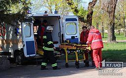 Во время пожара криворожане спасли инвалида 1-й группы