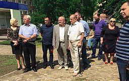 У Кривому Розі увіковічнили пам'ять Павла Левандовського
