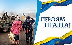 Криворожане добились - борд на 95 квартале будет посвящен Героям АТО