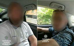 Копы Кривого Рога оперативно задержали нерасторопных ворюг