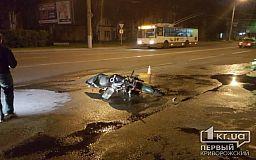 В Кривом Роге мотоцикл столкнулся с микроавтобусом