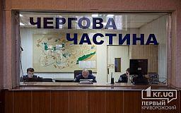 На Дніпропетровщині жінка підрізала свого чоловіка
