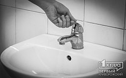«Я хочу использовать воду», - криворожанка об отсутствии воды