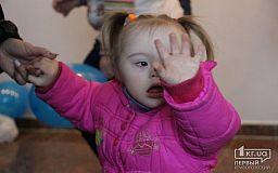 Ко дню защиты детей матери-одиночки и дети с инвалидностью получат 500 гривен в Кривом Роге