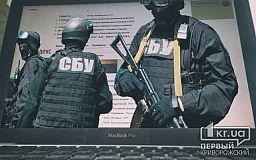 Зрада? СБУ проводит обыски в офисах «Яндекс.Украина»