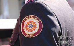 У Кривому Розі пожежа забрала життя літнього криворіжця